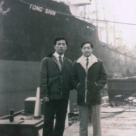 ???????? 東京日立造船廠實習的Tong Shin 輪前